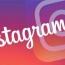 इंस्टाग्राम (Instagram) से लाखों रुपये कमाने के 7 बेस्ट तरीके